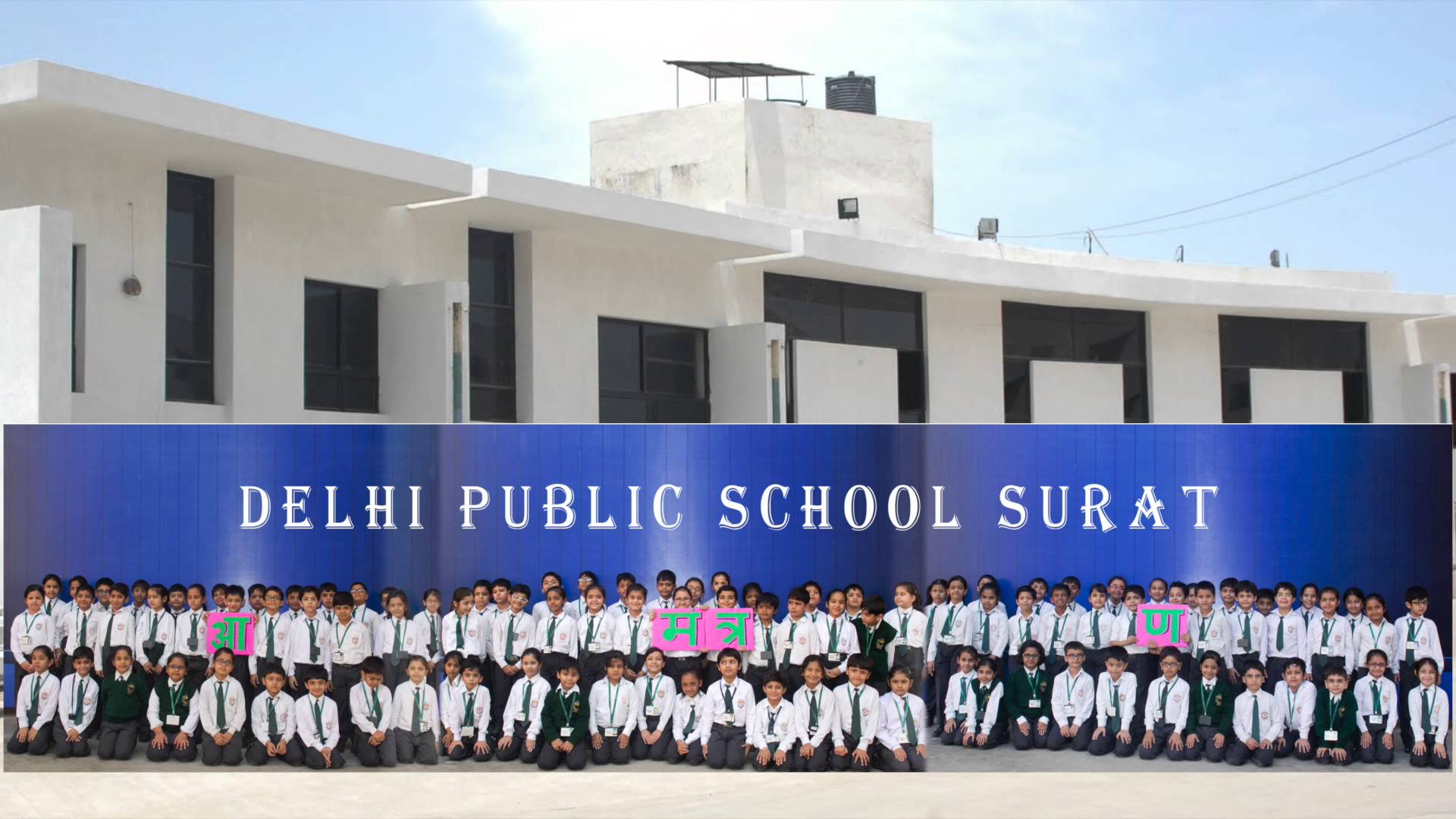 Dehli public school student dies of cardiac arrest while playing basketball.